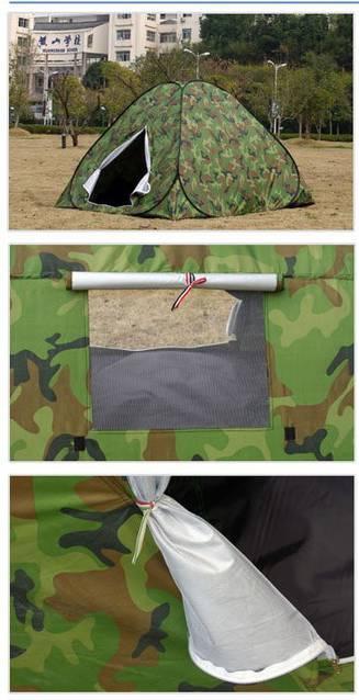 Popup Militär Wurfzelt Schnellzelt Zelt Openair 3 Personen 2 Sekunden Camping Outdoor Jagd - Sport & Freizeit