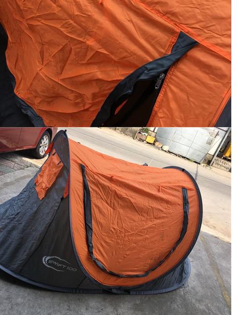 2 Personen Wurfzelt Wurf Zelt Openair Zelten Campen Festival Schnell Rapid