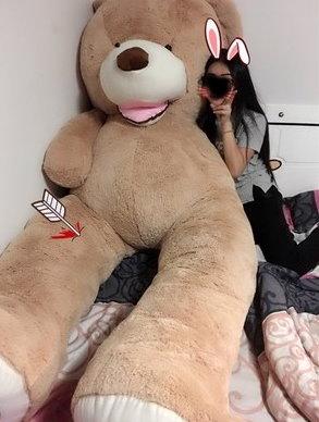 Gigantischer Herziger Jumbo Bär Plüschbär Plüschteddy Plüsch Teddy Bär XXL 200cm 2Meter Neu Geschenk Kind Freundin Weihnachten