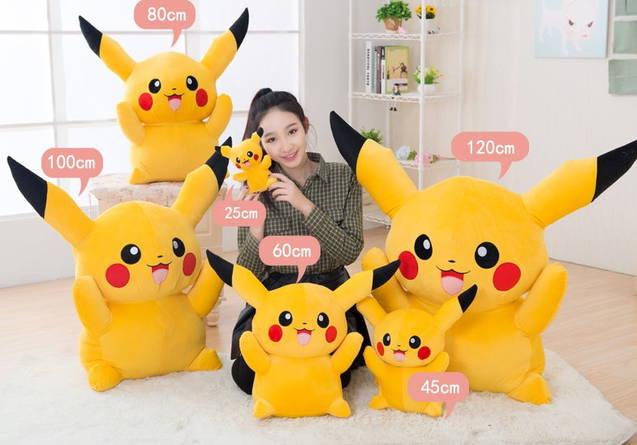 Pokemon Pokémon Pikachu Go 80cm oder 120cm XXL Plüsch Spielzeug Plüschtier Plüschfigur Geschenk Geburtstag NEU
