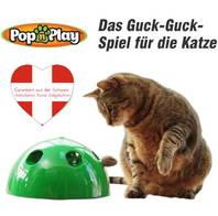 Pop Play Interaktives Katzenspielzeug Katzen Spielzeug Zuhause Unterhaltung bekannt TV Werbung