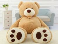 Riesen Teddy XXL 200 cm Teddybär Plüschbär Bär Geschenk Kind Frau Freundin Kinder Kids 2m