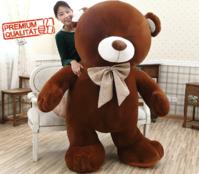 Riesen XXL Teddybär Stofftier 2.1m Bär Plüsch Plüschtier XXL Geschenk Kind Kinder Süss Plüschteddy Plüschbär Teddy Ted
