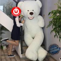 Teddy Bär Teddybär Weiss Geschenk XXL Geburtstag Valentinstag Weihnachten Schweiz