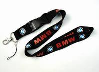 BMW Auto Schlüsselband Schlüssel Band Anhänger Fan mit Schriftzug