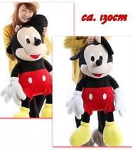 Disney Micky Maus Mickymaus Plüsch Plüschtier Kuschel Kuscheltier Geschenk XXL Gross Geschenk Kind Kinder