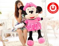 Disney Minnie Maus Plüsch Tier Plüsch Kuschel Plüschtier XXL 130 cm Geschenk