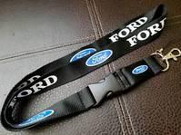 Ford Schlüsselanhänger Schlüssel Anhänger Band Schlüsselband Schwarz