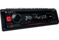 KDC-DAB400U Digitalautoradio mit CD/USB und iPod-Steuerung   I