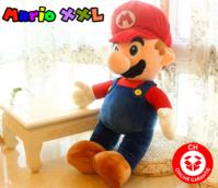 Nintendo Supermario XXL Plüschtier 100 cm 1m Mario Plüsch Figur NES SNES WII Switch Kult