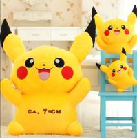 Pokemon Pikachu Pokémon XL Plüschtier Plüsch Kuscheltier 75-80cm XL Geschenk Süss Top