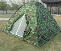 Popup Militär Wurf Zelt Wurfzelt Zelt Openair Outdoor Camping