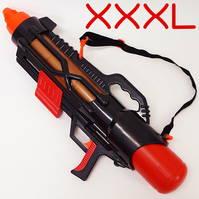 Riesen Wasserpistole Wassergewehr XXL XXXL Sommer Wasser Spielzeug Pistole Gewehr Wasserschlacht Sommer Junge Kind Kinder Badi 75cm / Neu