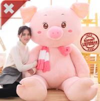 Riesen XXL Schwein Plüsch Plüschwein Schweinchen Glück Geschenk Kind Kinder Plüschtier Kuscheltier