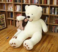 Riesen XXL Teddybär Weiss 200cm 2m Plüsch Kuschelbär Plüschbär Plüschtier Eisbär Eis Bär Weiss Ted Weihnachten Geschenk Kind Kinder Freundin Frau