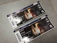 Roland Keiser 2Tickets