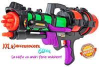 Wassergewehr 60cm MG Wasser Gewehr Pistole Wasserpistole Gross Sommer Spielzeug Wasserpistole