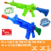 Wasserspritzpistole elektrisch batteriebetrieben Wasserpistole Wassergewehr MG Sommer Spielzeug XXL Garten Kind Kinder Junge Outdoor Badi Wasserspielzeug