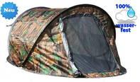 Wurfzelt Schnellzelt Zelt Openair Wasserfest Wurf Zelt Openair Camping Wasserfest