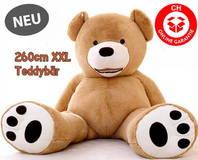 XXL Plüsch Kuscheltier Riesenplüsch Riesenteddy Teddybär Plüsch 260cm