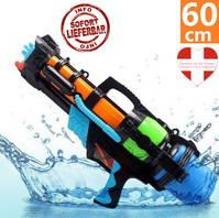 XXL Wasserpistole Wassergewehr Wasser Pistole Gewehr 60cm Spielzeug Wasser Kinder